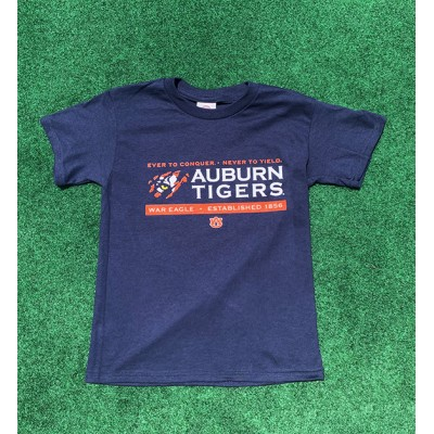 Tiger Claw Navy Toddler